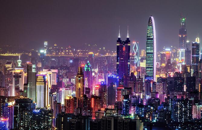 全面从严治党是深圳特区持续繁荣的坚强保证