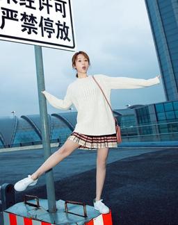 杨紫机场LOOK曝光 纯情少女青春无敌