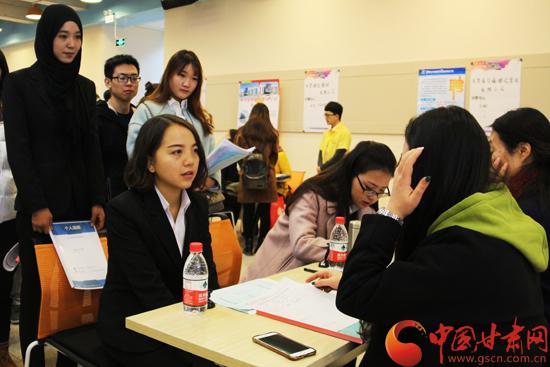 师范大学推进 甘肃省师范教育人才精准服务平台 工作 牵头组织毕业