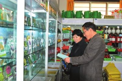 农业行政执法规范化建设现场推进会在兰州榆中县召开