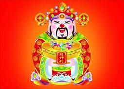 中国民间的财神信仰