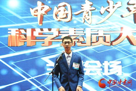 中国青少年科学素质大会兰州赛区遴选面试启动(图)