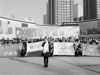 """兰州安宁区开展 """"国家宪法日""""宣传活动"""