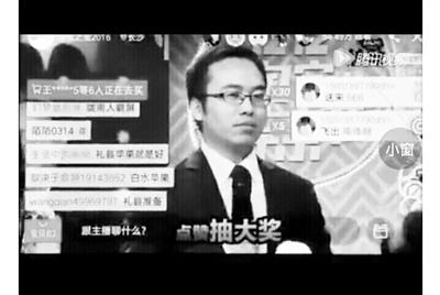 """天水秦安副县长刘殿龙网络直播 为苹果代言,获网友狂""""赞"""""""
