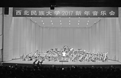 """西北民大""""2017新年音乐会""""奏响兰州音乐厅"""