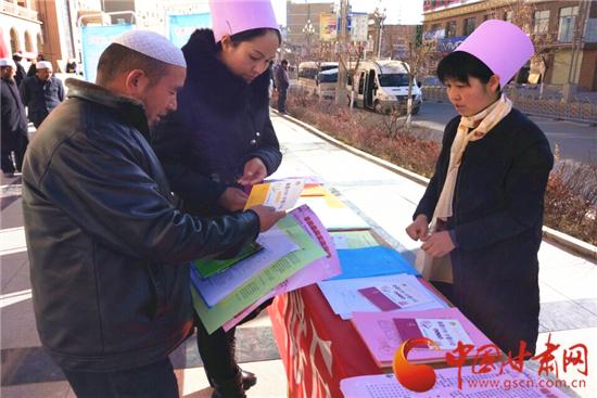 甘肃临夏东乡县积极开展反家暴主题法制宣传活动(图)