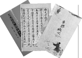 甘肃文化丨陇右文学:中国文学史上那一抹绚烂