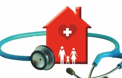 甘肃省部分医疗服务项目收费有调整新增 57项价格项目