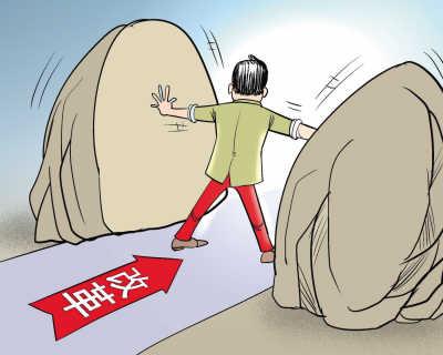 【意见】甘肃省出台《实施意见》 将全面落实企事业单位和社会组织用人自主权