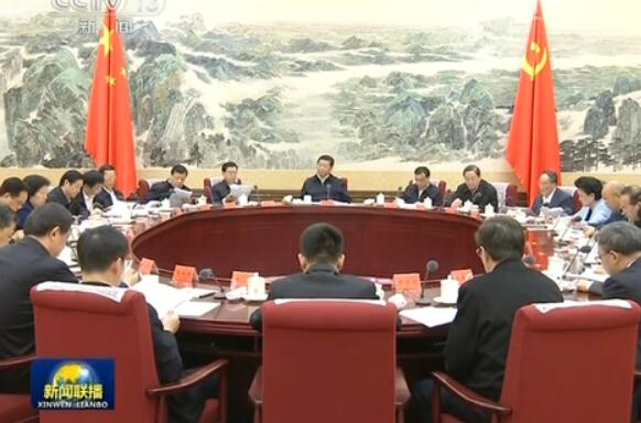 [视频]习近平在中共中央政治局第二十一次集体学习时强调以提高司法公信力为根本尺度 坚定不移深化司法体制改革