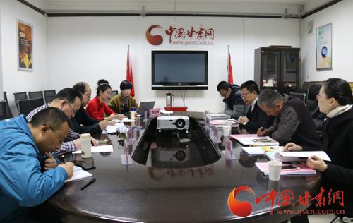 兰州文理学院新闻传播学院师生到中国甘肃网交流座谈 探索网校合作新模式(图)