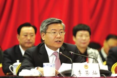 李荣灿:牢记光荣使命发挥独特优势不断开创人民政协工作新局面
