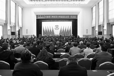 政协兰州市十四届一次会议开幕 李荣灿讲话 王冰作工作报告