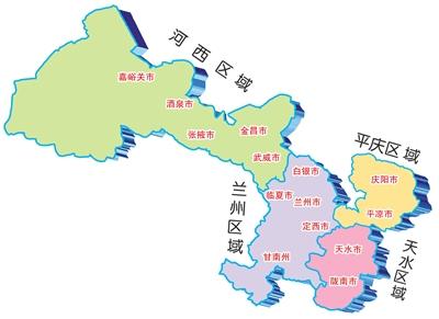 甘肃出台医疗卫生服务体系五年规划 全省划分四大区域医疗中心
