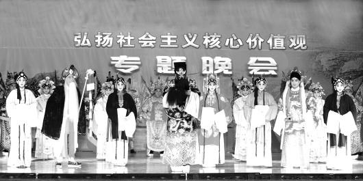 """""""中华魂·天水风""""弘扬社会主义核心价值观专题晚会举行(图)"""