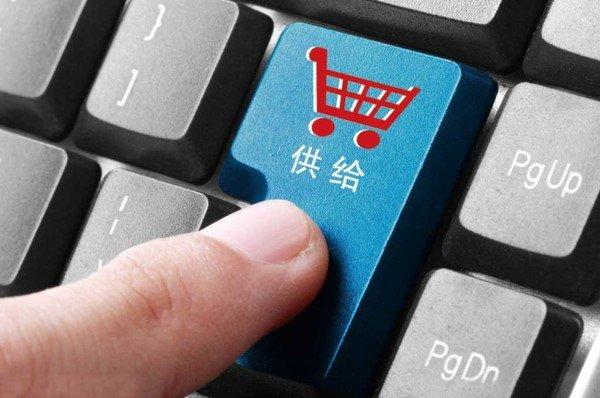 中国经济未来怎么干?习近平给出答案
