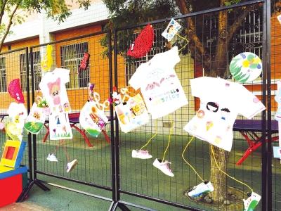 兰州城关区社区少年宫给孩子们一个精神乐园
