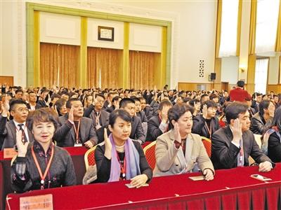俞敬东当选兰州市政协主席