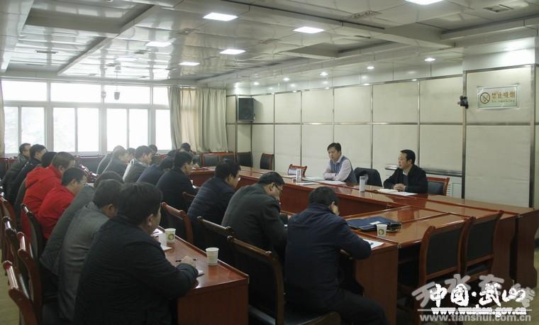 天水武山县召开输油气管道安全隐患排查整改工作会(图)