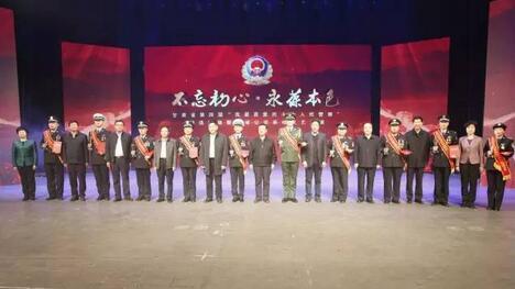 """甘肃省第四届""""我最喜爱的十大人民警察"""" 评选结果揭晓(组图)"""