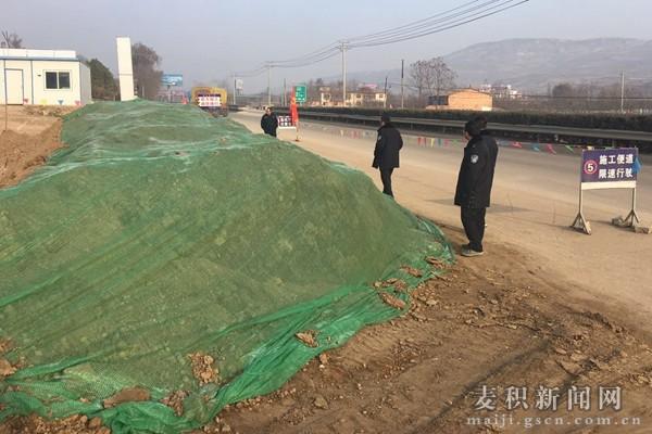天水麦积区开展麦积山大道沿线施工工地扬尘专项整治(图)