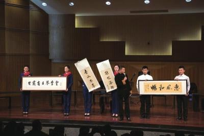 甘肃省古琴专业艺术委员会成立秉承琴道引领艺术教育行业发展