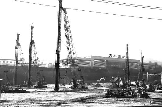 天水南站综合交通枢纽及站前广场项目建设正在进行(图)