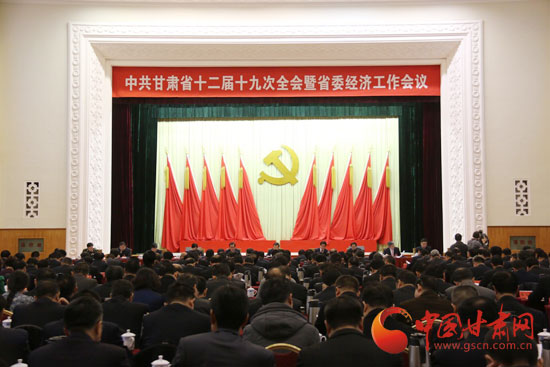 前11月甘肃省违反中央八项规定精神问题666起 处理1080人(图)