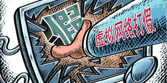 甘肃省将重点打击网上销售假冒伪劣商品