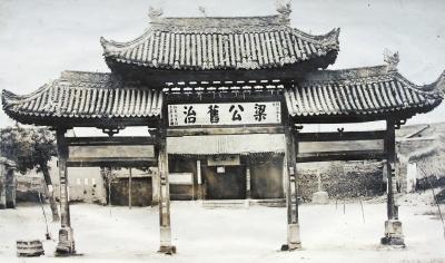 """【甘肃历史文化】""""神探""""狄仁杰主政宁州一年半(图)"""