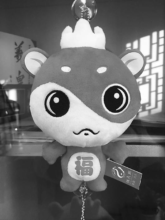 太极宝宝诞生 天水有了自己的春节吉祥物(图)