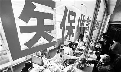 甘肃省异地医疗结算 范围能否再大些?