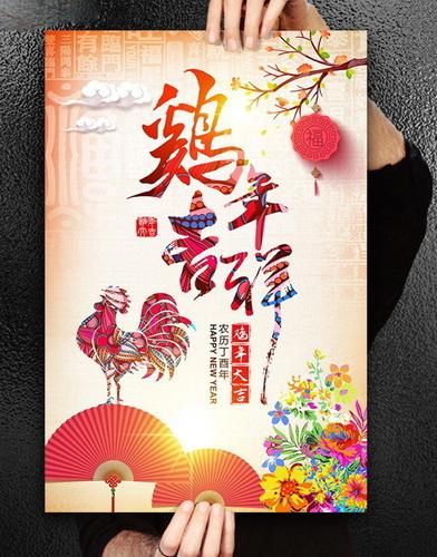 【安排部署】甘肃:做好2017年元旦春节期间有关工作