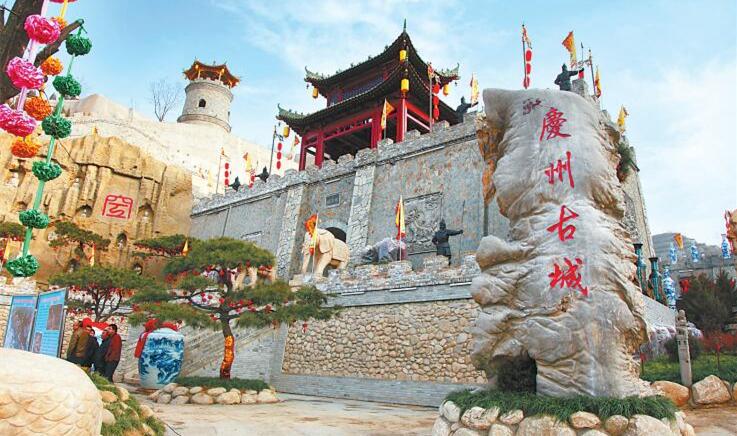 庆阳庆城县药王洞马嵬驿民俗文化村正式对外开放(图)