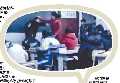 陇南成县:喊叫老师名字 初二男生被扇耳光