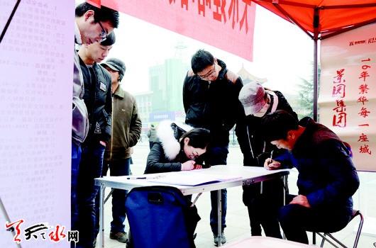 天水市总工会举办冬季专场招聘会(图)