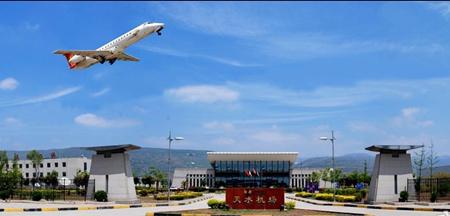 天水机场实现连续三年跨越式发展(图)