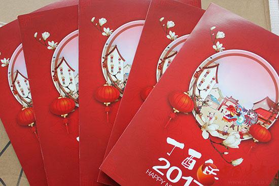 新年新衣明日启程赴陇西 浙江小朋友暖心诗句送上新年最美祝福(组图)