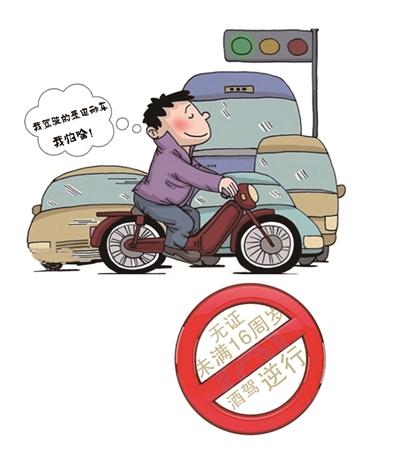 7月1日起 甘肃省电动自行车须挂牌方可上路