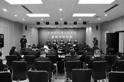 2016年度甘肃全省法院十大案件发布
