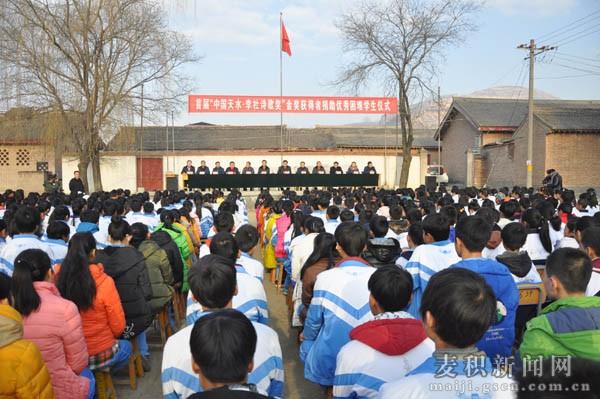 """首届""""中国天水·李杜诗歌奖""""金奖获得者捐助仪式在麦积区举行(图)"""