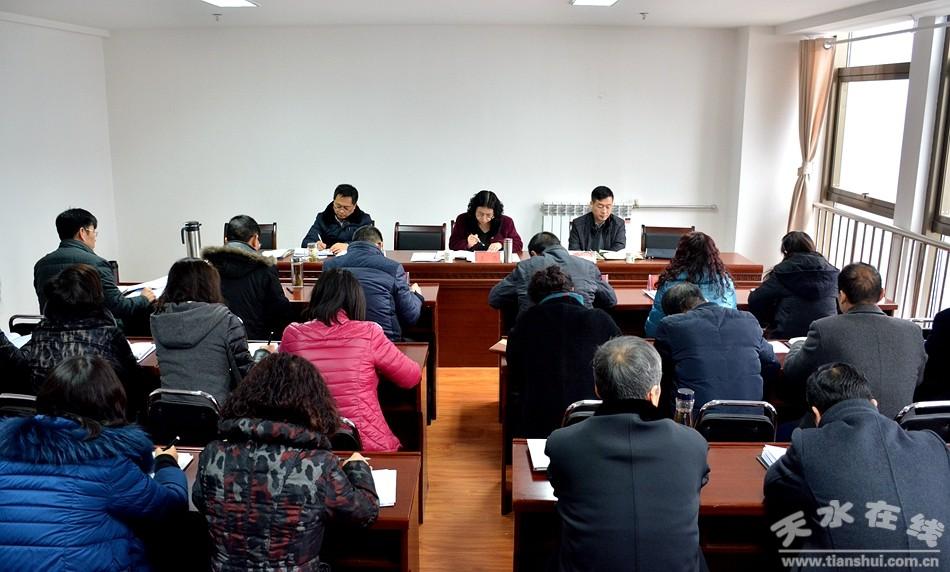王燕在天水市统计局调研督导时强调 完善机制 创新方式 全力做好统计各项重点工作