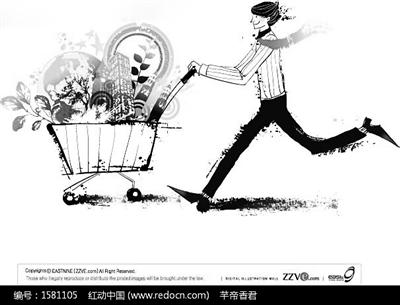 """预热春节 兰州商场开启年货大战 电商也玩""""年货大街"""""""