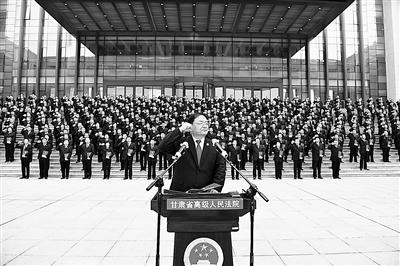 2016年甘肃全省法院工作十大新看点
