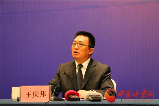 甘肃省食品药品监管局副局长王庆邦