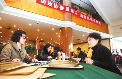 甘肃两会丨政协甘肃省第十一届委员会第五次会议今日开幕