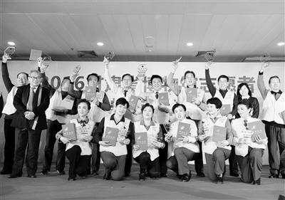 甘肃省博物馆表彰2016年辛勤付出的志愿者
