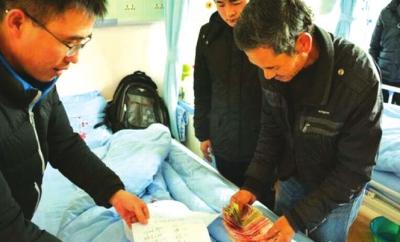 兰州交大博文学院启动救助基金23万余元温暖患病学子(图)