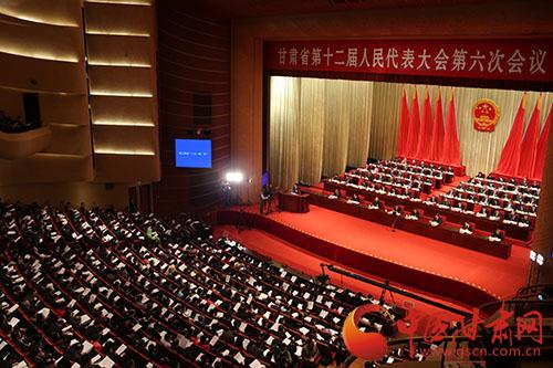 1月9日上午九时,甘肃省第十二届人民代表大会第六次会议隆重开幕。