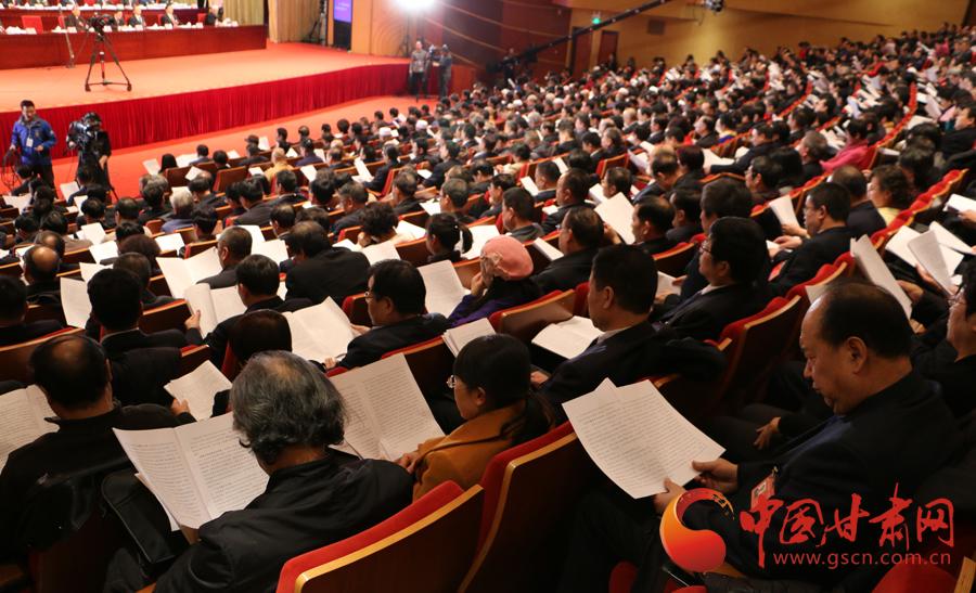 中国人民政治协商会议甘肃省第十一届委员会第五次会议议程